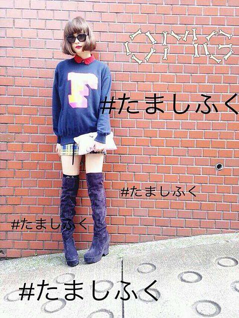 玉城ティナ モデル 私服 コーデ 秋コーディネート の画像 プリ画像