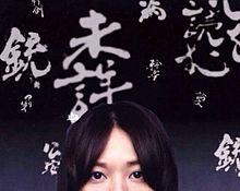 当麻紗綾の画像(プリ画像)