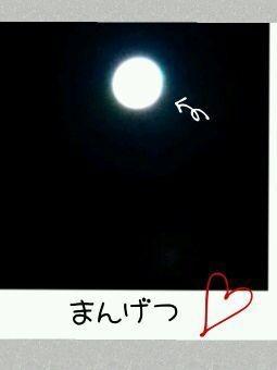 満月*の画像(プリ画像)