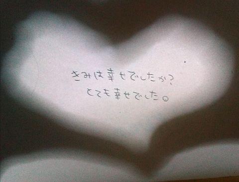 恋空*の画像(プリ画像)
