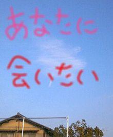 手書き プリ画像