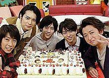 嵐☆Happy Birthdayの画像(プリ画像)