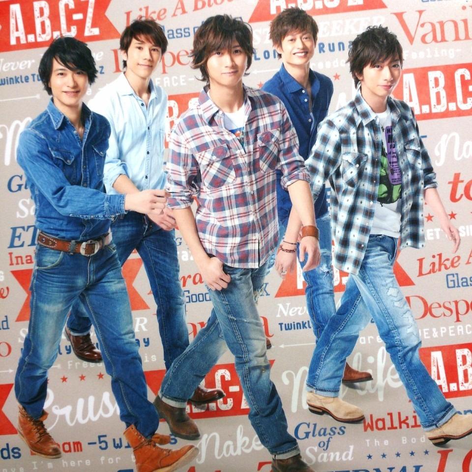 無料 アルファベット 無料 : ABC-Z ファーストアルバムの画像 ...
