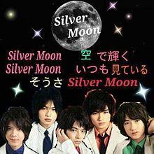 silver Moon 歌詞画の画像(silverに関連した画像)