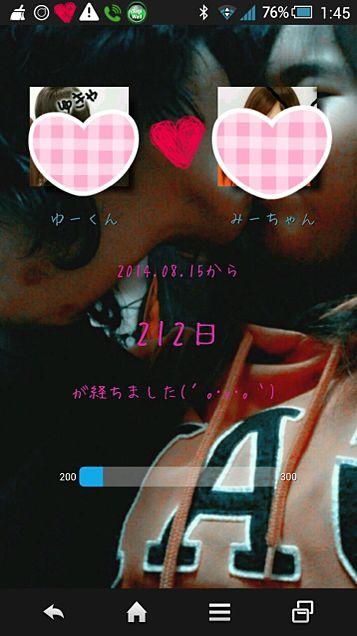 7ヶ月♡♡の画像(プリ画像)