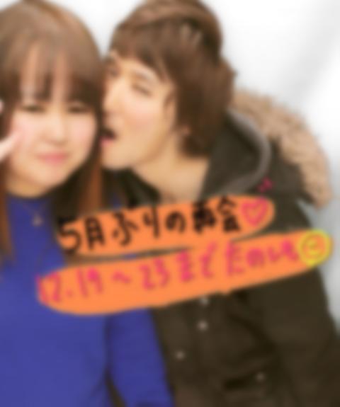 2015.12.19~12.23の画像(プリ画像)