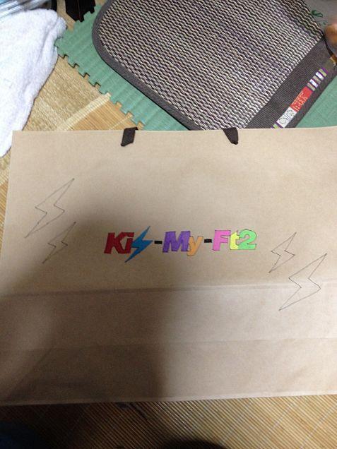 紙袋 アレンジ キスマイの画像(プリ画像)