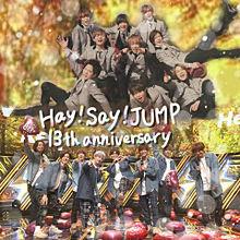 Hey!Say!JUMP 13th anniversaryの画像(#中島裕翔に関連した画像)