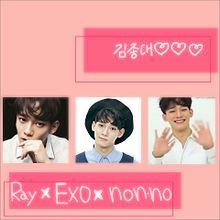 チェン/Ray non・no プリ画像
