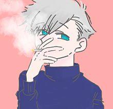 煙草 プリ画像