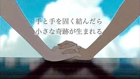 僕らの夏の夢/山下達郎の画像 プリ画像