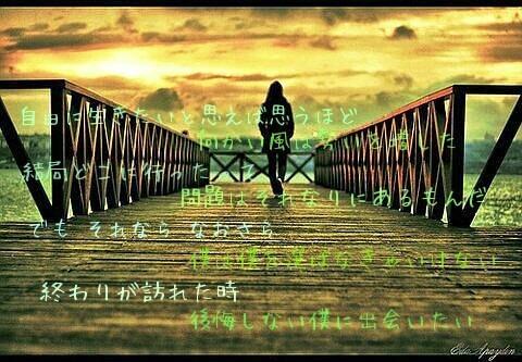 amazarashi/逃避行の画像 プリ画像