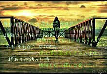 amazarashi/逃避行の画像(逃避行に関連した画像)