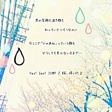 Hey! Say! JUMPの画像(Hey!Say!JUMP/山田涼介に関連した画像)