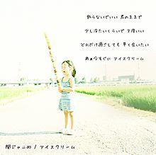 関ジャニ∞の画像(プリ画像)