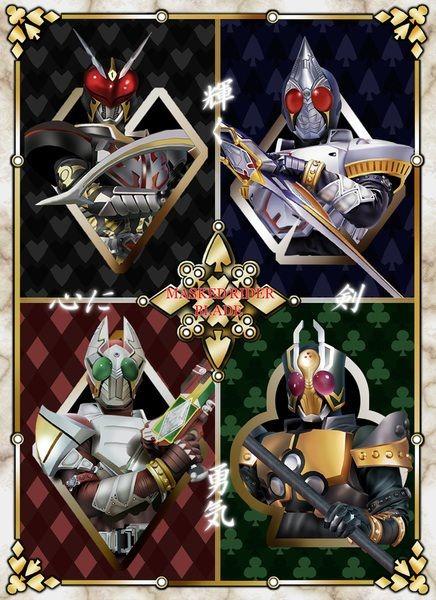 仮面ライダー剣の画像 p1_23