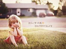 太陽と向日葵 / Flowerの画像(プリ画像)