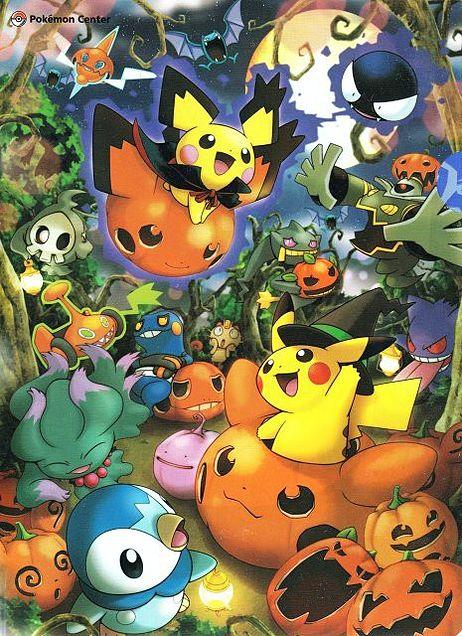 Halloween!!の画像 プリ画像