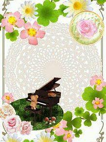 ピアノをひくクマの画像(プリ画像)