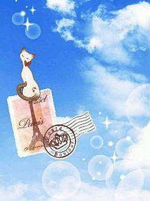 切手飛行の画像(猫 おしゃれに関連した画像)