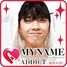 MYNAME ジュンQの画像(プリ画像)