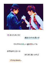 レコメン夫婦×BOYSの画像(ヨコヒナに関連した画像)