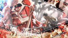 :)進撃の巨人【PSP用壁紙】の画像(プリ画像)