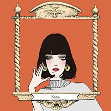 小松菜奈 マジョリ画の画像(マジョリカマジョルカに関連した画像)