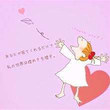 COCOちゃん 恋の画像(ココちゃんに関連した画像)