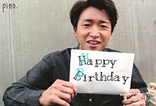 ▽    happy birthday  ! プリ画像