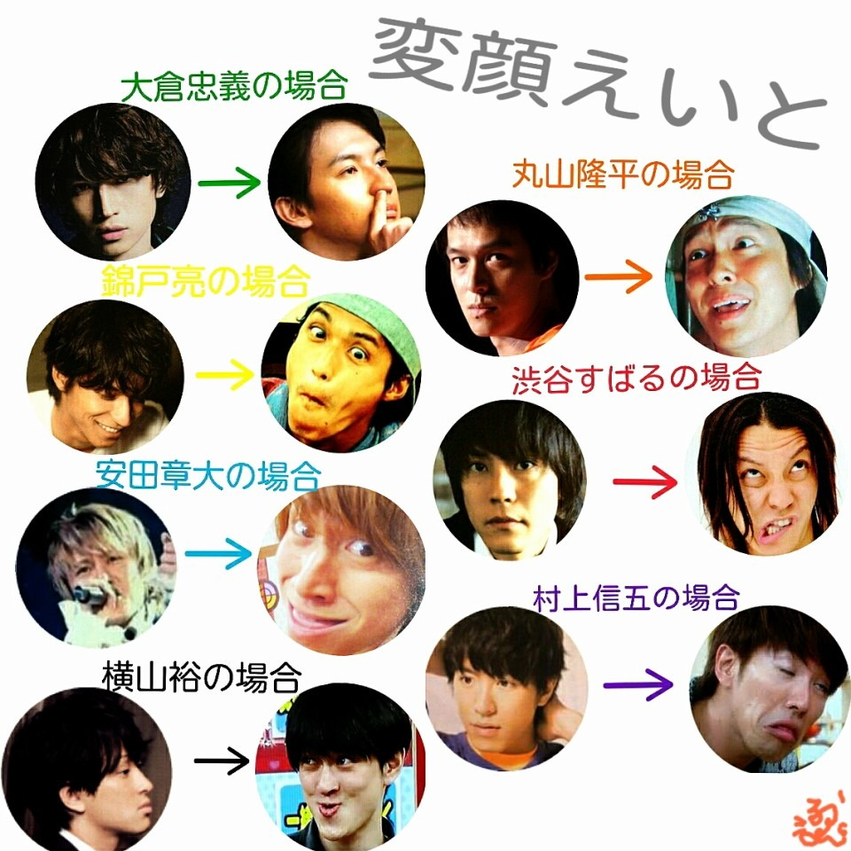 関ジャニ∞の画像 p1_26