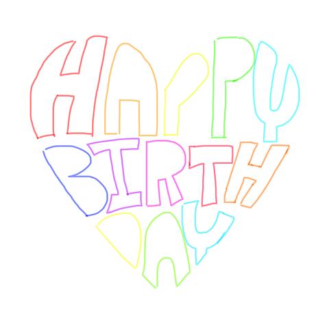 Happy Birthday 素材 完全無料画像検索のプリ画像 Bygmo
