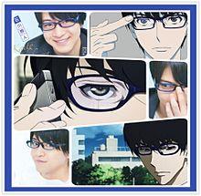 青ブチ眼鏡の画像(プリ画像)