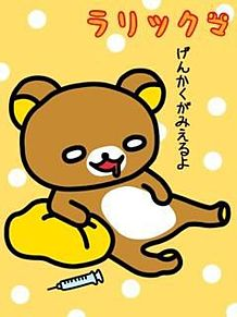 http://pic.prepics-cdn.com/ryo93599666/2925343_218x291.jpeg