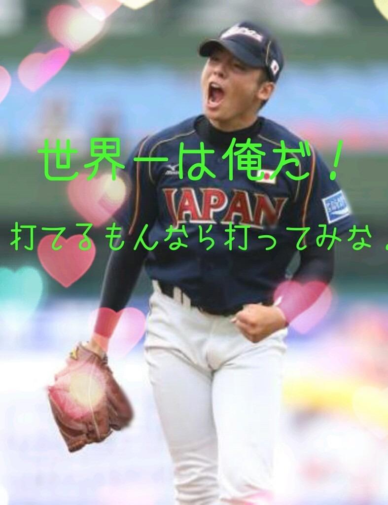 松井裕樹の画像 p1_38