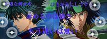 ちゃいさんリク☆幸村と越前  last  game 歌詞画像の画像(#LASTGAMEに関連した画像)