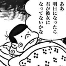 ハイスクールガール/back numberの画像(プリ画像)