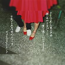 のっぺらぼう/クリープハイプの画像(歌詞/音楽/ミュージックに関連した画像)