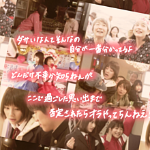 あまちゃん 91話の画像(プリ画像)