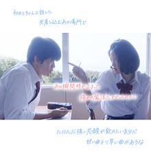 ライトブルー/江本祐介 プリ画像