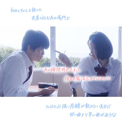 ライトブルー/江本祐介の画像 プリ画像