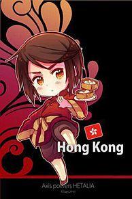香港 プリ画像