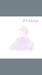 今井隆二の画像(今井隆二に関連した画像)