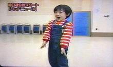 子役時代の神木くん !の画像(子役 神木隆之介に関連した画像)