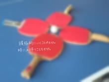 リク返の画像(小学生/中学生/高校生に関連した画像)