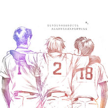 *チームの画像(降谷暁に関連した画像)