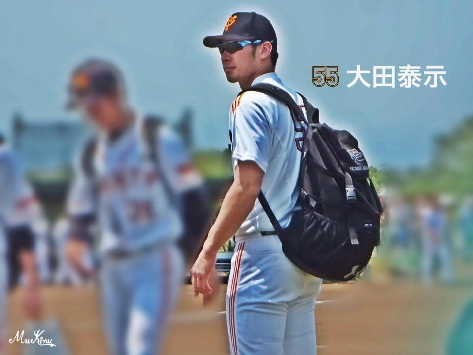 大田泰示の画像 p1_17