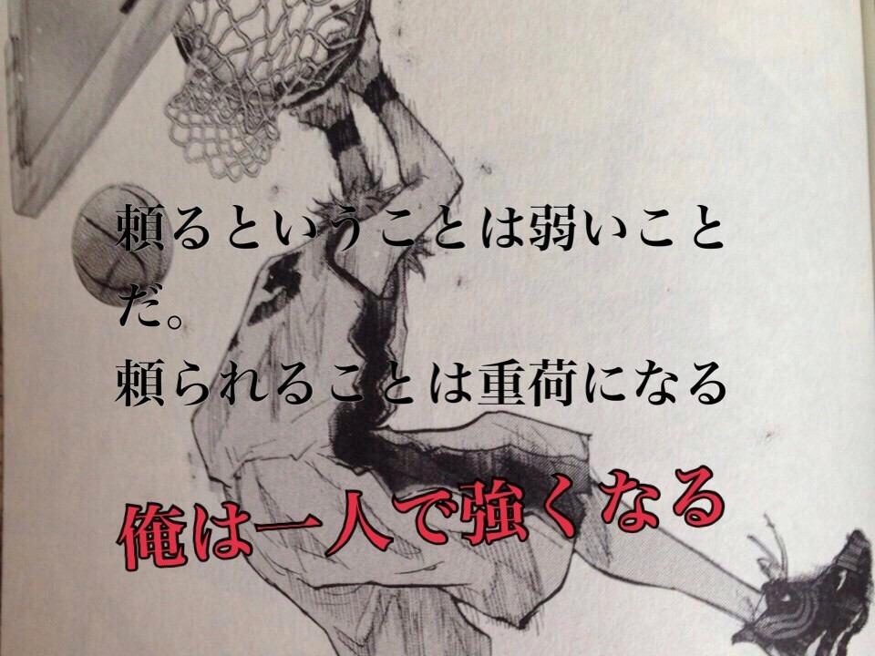 NAVER まとめ☆ あひるの空 名言集 ☆