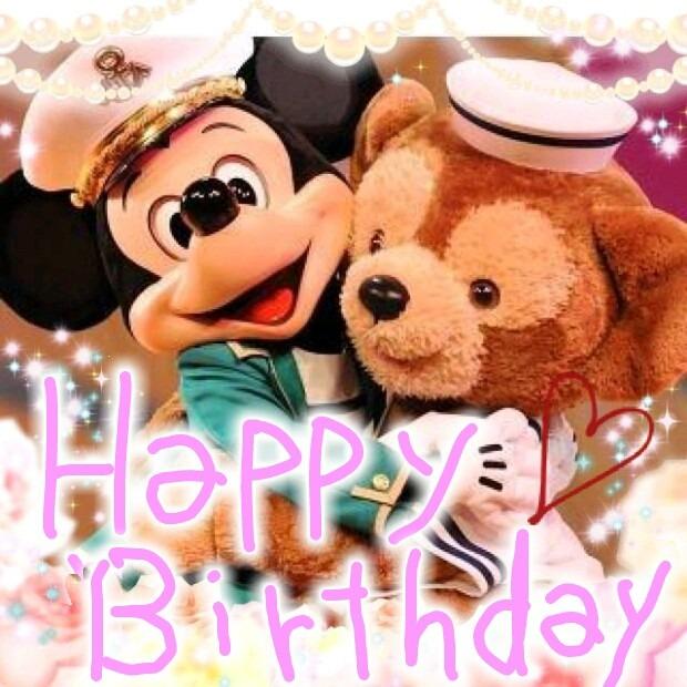 Permalink to お 誕生 日 おめでとう メッセージ 友達
