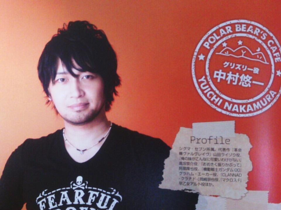 中村悠一の画像 p1_35